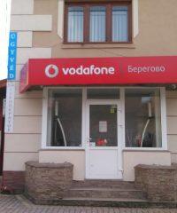 Vodafone-mobilkommunikációs szaküzlet és szervíz