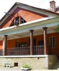 Beregvidéki Múzeum