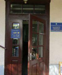 Nagyszőlősi ingatlan-nyilvántartó hivatal (inventar büro)