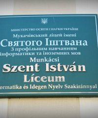 Munkácsi Szent István Líceum