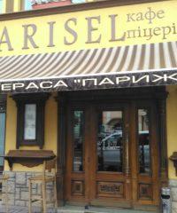 Parisel cukrászda és pizzeria