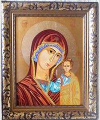 Varga Tarzíciusz ikonfestő-képzőmüvész