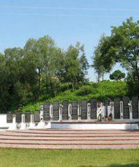 Szolyvai Emlékpark