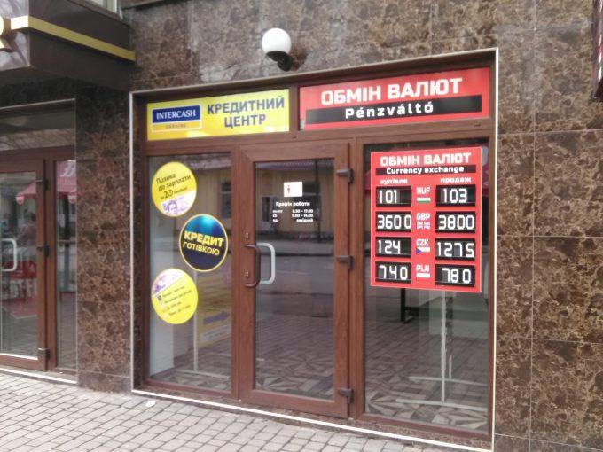 Valutaváltó-Absolute Finance (City center)