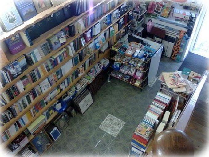 Beregszászi Református Iratmisszió és Könyvterjesztés