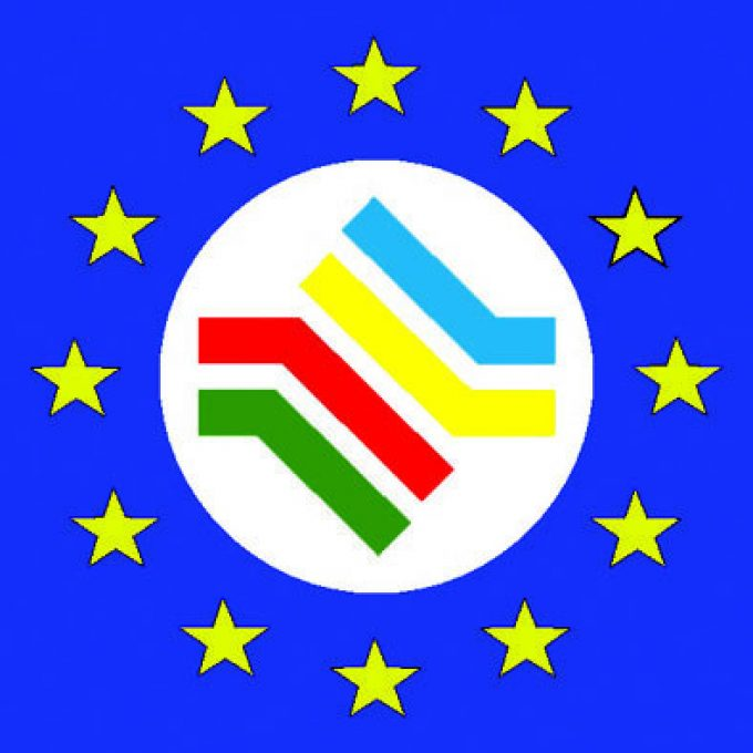 Ukrán-Magyar Területfejlesztési Iroda