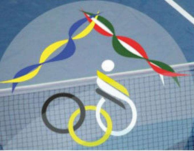 """A korlátozott fizikai képességű személyek """"Bereg"""" Beregszászi Sport és Egészségjavító Klubja"""