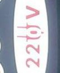 220 V Villamossági Szaküzlet