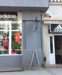 Adidas Sport Márkabolt