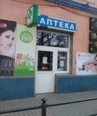 Gyógyszertár (Tabaka Miroszlava egyéni vállalkozó)