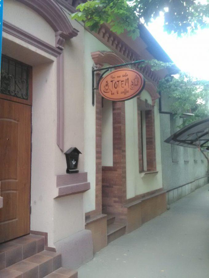 Totem kávéház és teabolt (Ruszin Éva egyéni vállalkozó)