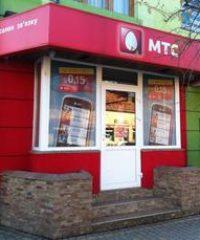MTC telefonos üzlet