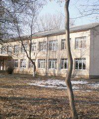 Nagybégányi Általános Iskola